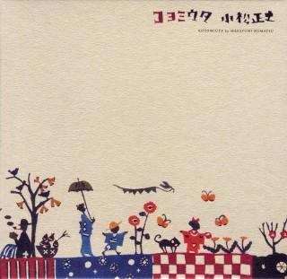 CD3:コヨミウタ
