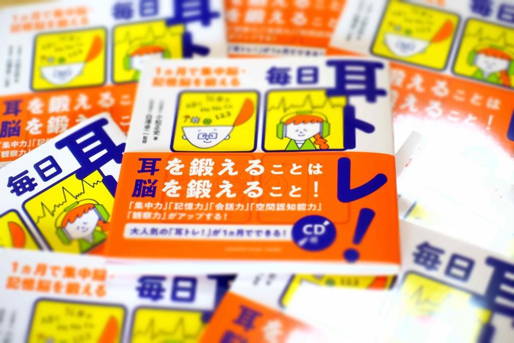 DSC09939のコピー