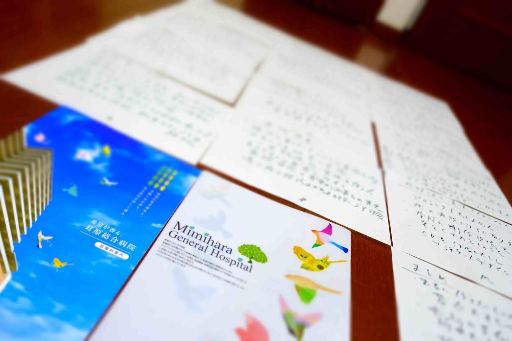 DSC01436のコピー