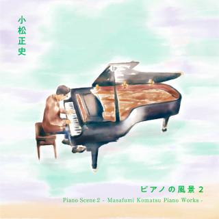 piano-img-2