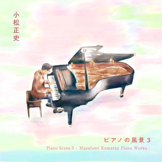piano-img-3