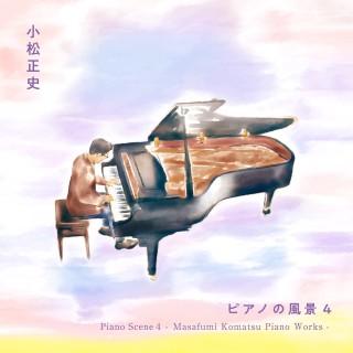 piano-img-4